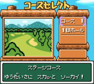 Mobile Golf 08