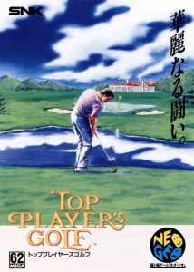 Top Player's Golf box