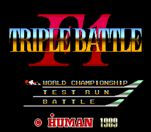 F1 Triple Battle 01