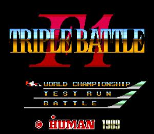 F1 Triple Battle 01