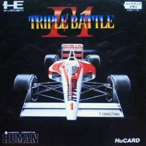 F1 Triple Battle case