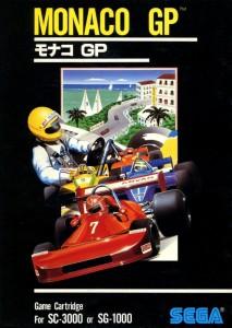 Monaco GP box