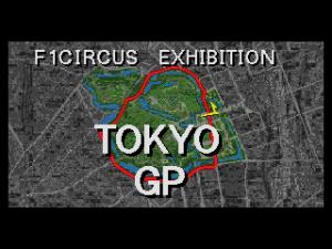 F1 Circus CD 03