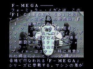 F1 Circus CD 29
