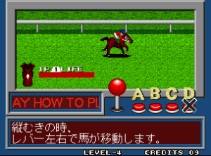 Stakes Winner 2 02