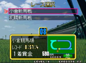Stakes Winner 2 05