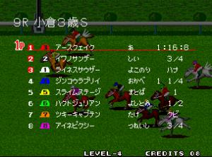 Stakes Winner 2 19