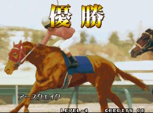 Stakes Winner 2 20