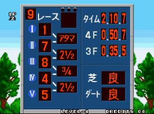 Stakes Winner 2 33