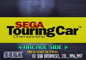 Sega Touring Car Championship 02