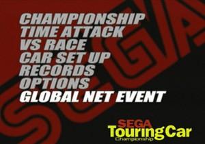 Sega Touring Car Championship 03