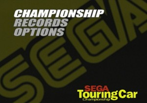 Sega Touring Car Championship 04