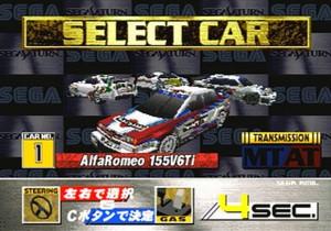 Sega Touring Car Championship 08