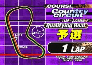 Sega Touring Car Championship 09