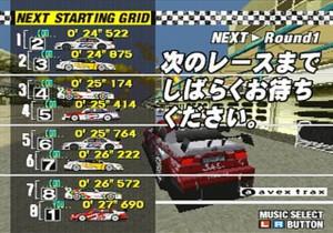Sega Touring Car Championship 11