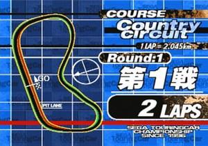Sega Touring Car Championship 16