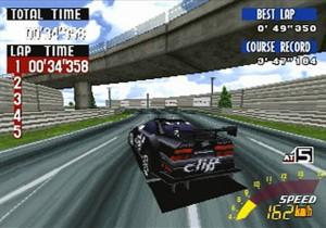 Sega Touring Car Championship 21