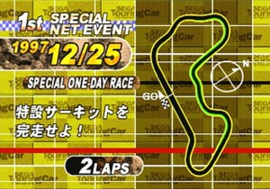 Sega Touring Car Championship 25