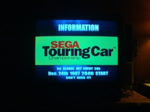 Sega Touring Car Championship Global Net Event