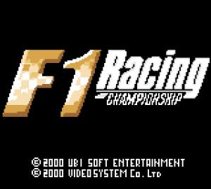 F-1 Racing Championship 01