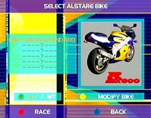 Suzuki Alstare Extreme Racing 02