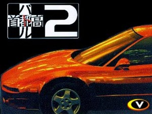 Tokyo Xtreme Racer 2 17