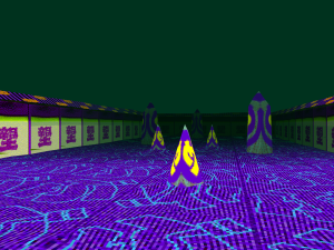 LSD Dream Emulator 48